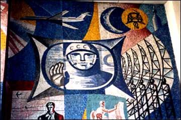 Mosaic of cosmonaut Yuri Gagarin