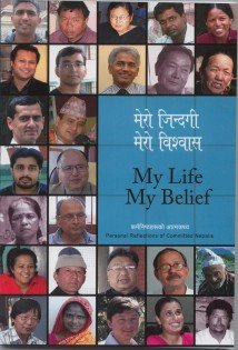 This I Believe Nepal book cover