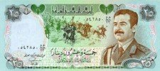 Saddam currency image