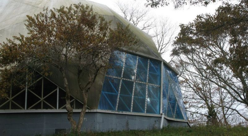 Bucky's Dome. Woods Hole, MA
