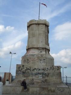 The De Lesseps statue