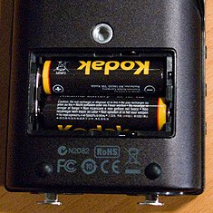 DR-100mkII-Battery