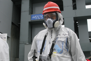 Risky Reporting at Fukushima