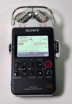 http://transom.org/2008/sony-pcm-d50/